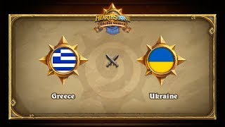 UKR vs GRC, game 1