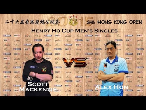 26th Hong Kong Darts Open 2015 HENRY HO CUP Men's