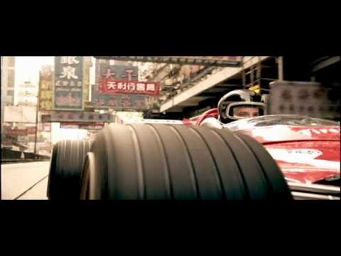 Ferrari F1 Shell commercial