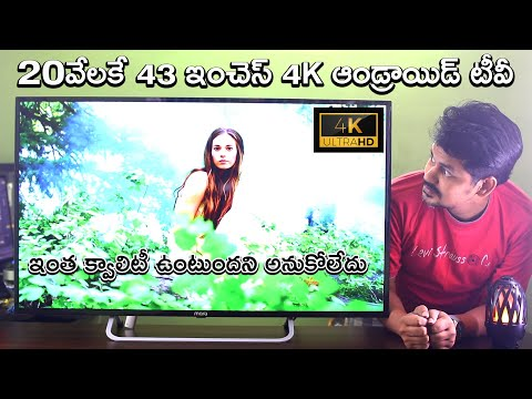 MarQ by Flipkart 43 inch Ultra HD (4K) LED Smart Android TV (43AAUHDM) Unboxing in Telugu