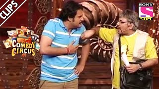 Video Krushna & Sudesh As Show Producers - Kahani Comedy Circus Ki MP3, 3GP, MP4, WEBM, AVI, FLV Desember 2018