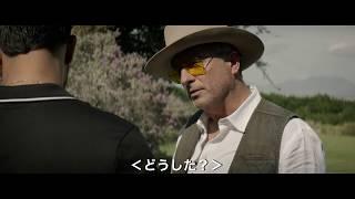 本編映像 監視編