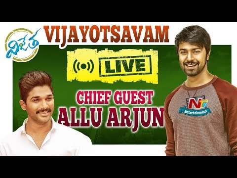 Vijetha Movie Vijayotsavam LIVE | Allu Arjun | Kalyan Dhev | Malavika Nair | NTV Entertainment