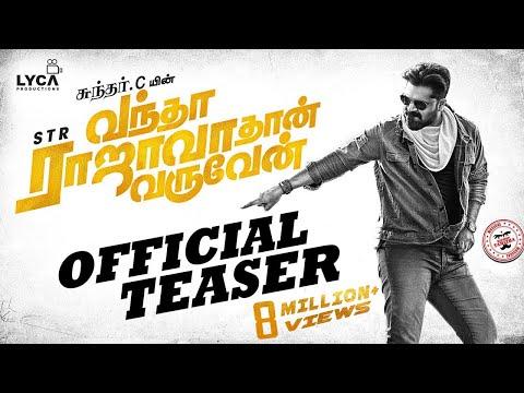 சிம்புவின்  வந்தா ராஜாவா தான் வருவேன்  திரைப்பட Teaser !!  Vantha Rajavathaan Varuven  Teaser | STR | Sundar C | Lyca Productions