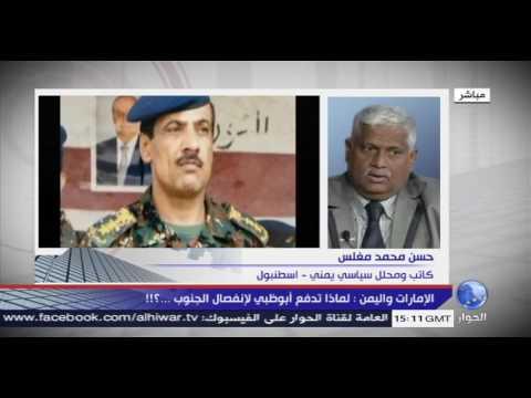 ماهو الدور الحقيقي الذي تلعبه الامارات في اليمن ...؟!!
