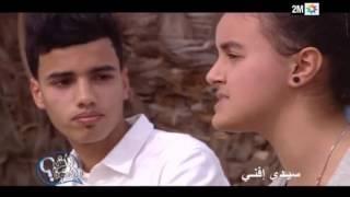 واش فهمتونا : مع شباب مدينة سيدي إفني، يناقشون موضوع النوادي المدرسية