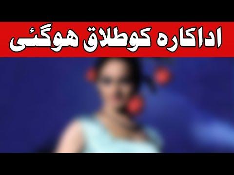 اداکارہ نور کی چوتھی شادی بھی ناکام، اصل وجہ سامنے آگئی