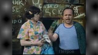 Култови реплики от български филми.