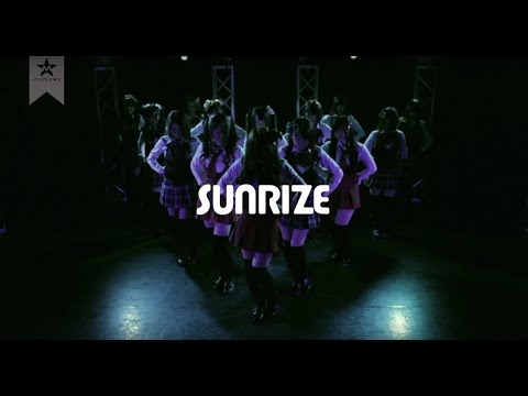 『SUNRIZE』 PV (ひろしまMAPLE★S #ひろしまMAPLES)