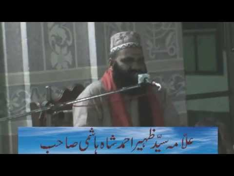 Video SHAN E QALANDAR by allama syed zaheer ahmad shah hashmi sahib fsd pakistan 03457677175 download in MP3, 3GP, MP4, WEBM, AVI, FLV January 2017