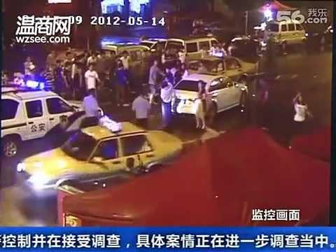 Страшное ДТП в Китае