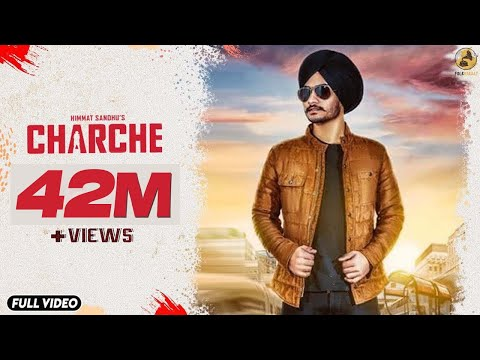 Charche - Himmat Sandhu (Full Song) Latest Punjabi Songs 2018 | Folk Rakaat