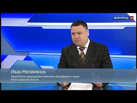 Иван Несмиянов, заместитель председателя комитета образования и науки Волгоградской области