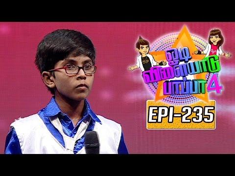Odi-Vilayadu-Pappa-Season-4-Epi-235-Nimesh-Varshan-12-07-2016-Kalaignar-TV