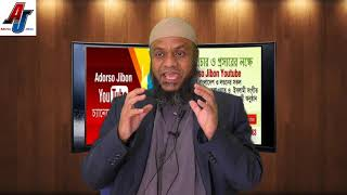 English Waz The life of Abu Bakar (ra)The first Khlifah of islam part 2 -English Lecturer
