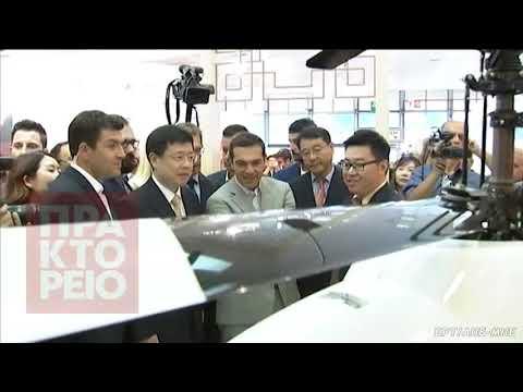 Επίσκεψη του πρωθυπουργού, Αλέξη Τσίπρα, στα περίπτερα της ΔΕΘ