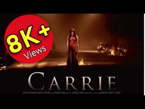 Carrie Horror Movie Explanation 2nd Part in Hindi || Carrie Movie Story in Hindi