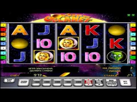 Играть в игровые автоматы бесплатно и без регистрации в планету