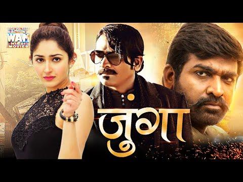 जुंगा फुल मूवी 2020 | Junga Hindi Dubbed New South Indian Movie | Superhit South Movie | Sayyeshaa