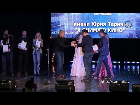 Видеорепортаж о подведении итогов V конкурса от телекомпании Саммит+ТВ