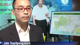 Flood Misery Worsens In Outer Bangkok