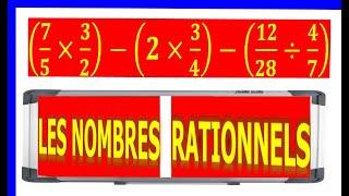 Maths 3ème - Les nombres rationnels Multiplication et Division Exercice 22