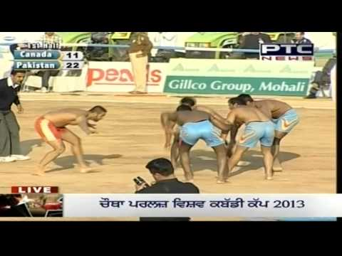 Pakistan vs Canada | Men's | Day 8 | Pearls 4th World Cup Kabaddi Punjab 2013