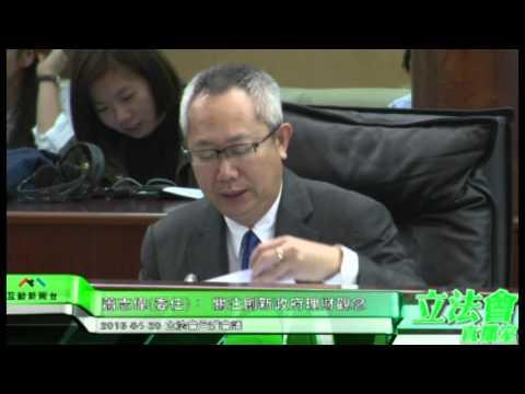 蕭志偉 關注創新政府理財觀念  ...