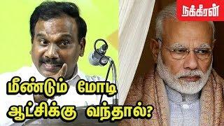 Video роОройрпНройроЯро╛ родрпВропрпНроорпИропро╛рой роЖроЯрпНроЪро┐... Andimuthu Raja's Most Terrific Speech | Kalaignar 95 | Modi & ADMK MP3, 3GP, MP4, WEBM, AVI, FLV Oktober 2018