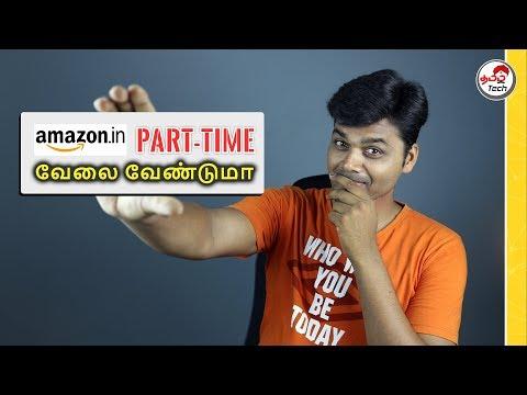 Earn Rs.16,000/- Per month   Part-TIME JOB    Amazon Flex 💰🔥