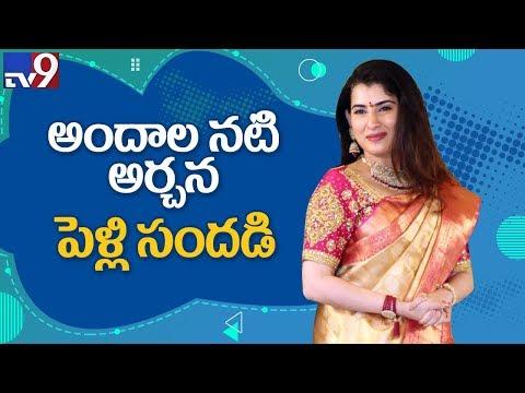Telugu Actress Archana marriage sangeet ceremony @ Gachibowli