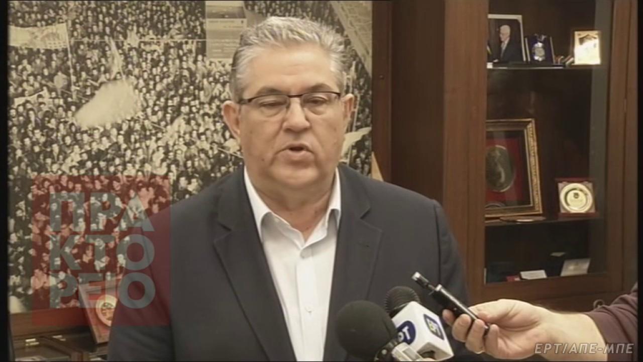 Συνάντηση Δ. Κουτσούμπα με τον πρέσβη της Παλαιστίνης στην Αθήνα