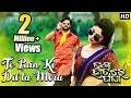 Official Video Song | Anubhav Mohanty, Jhilik | Jaga Hatare Pagha