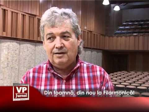 Din toamnă, din nou la Filarmonică!