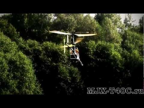 видео: Радиоуправляемый вертолет с видеокамерой MJX Shuttle T40C/T640C