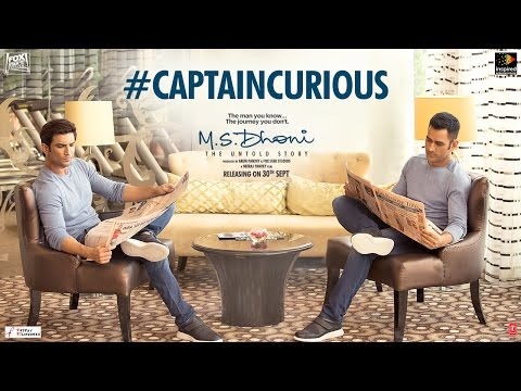 M.S.Dhoni - The Untold Story   Captain Curious   Special Video 1