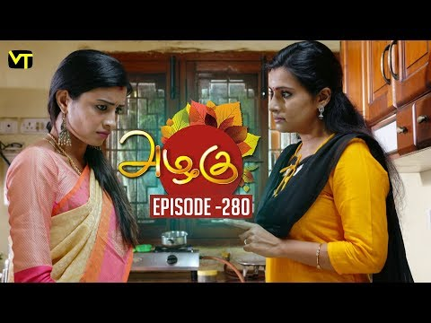 Azhagu - Tamil Serial | அழகு | Episode 280 | Sun TV Serials | 19 Oct 2018 | Revathy | Vision Time
