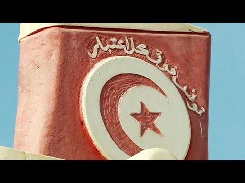 Τυνησία: Πέντε χρόνια από την έναρξη της «Αραβικής Άνοιξης»