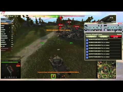 Как создать сервер в world of tanks с ботами - БТЛ-страна