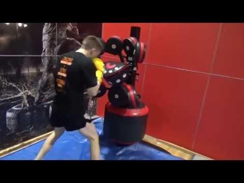 Polish MMA Fighter Marcin Bilman
