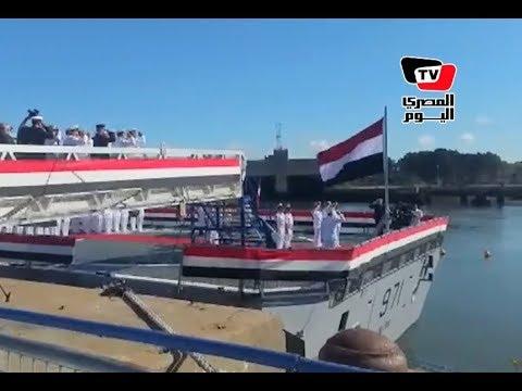 رفع العلم المصري على فرقاطة «الفاتح» في احتفالية بفرنسا