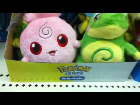 POKEMON Target RARE Exclusive Toys 2010 Christmas Review by Mike Mozart