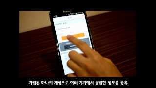 무료전자책 + 도서관정보 : 리브로피아 YouTube video