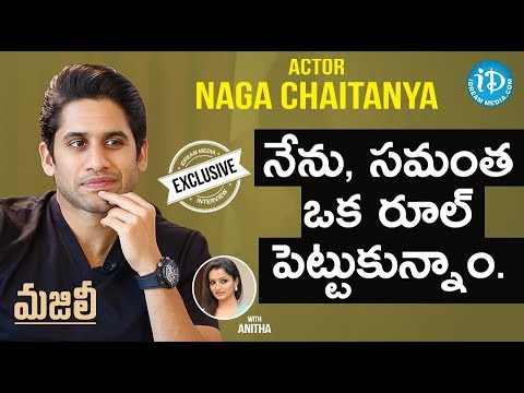 Actor Naga Chaitanya Exclusive Interview || Majili Movie || Talking Movies With Idream