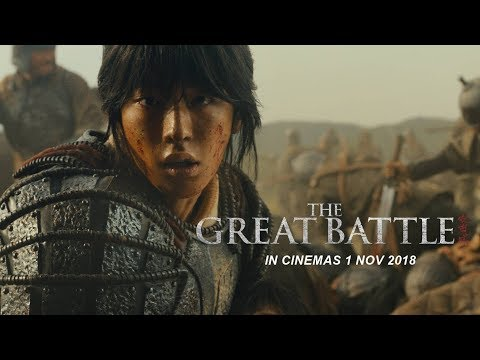 THE GREAT BATTLE 안시성 - Official Trailer (In Cinemas 1 Nov 2018)