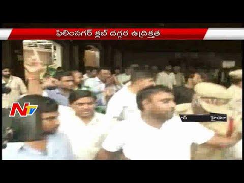 Tension Situation: Ex MLA Vishnu and Followers Protest at Film Nagar Club
