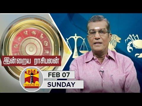 Indraya Raasipalan   07-02-2016