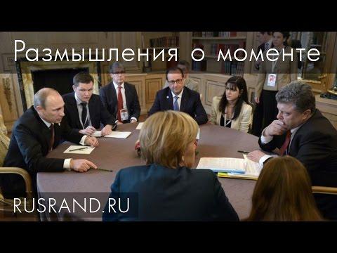 Минский процесс
