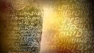 ศิลาจารึกและกำเนิดอักษรไทย