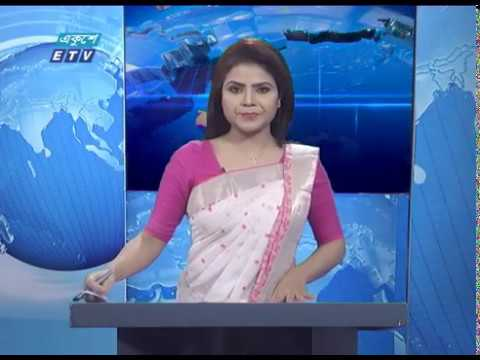 11 AM News || বেলা ১১ টার সংবাদ || 23 May 2020 || ETV News